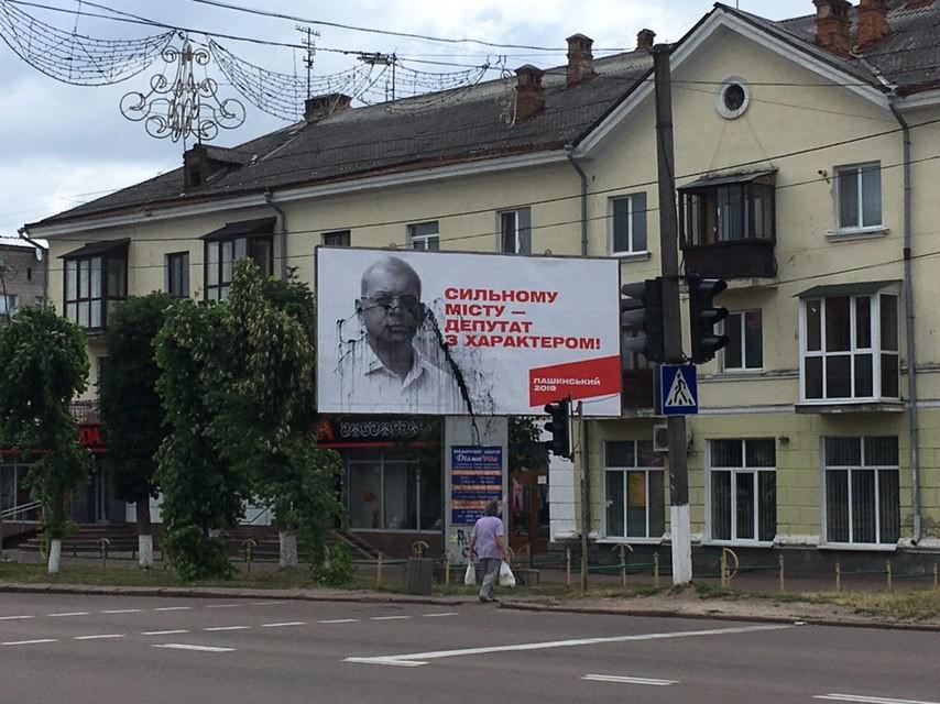 komsomolka