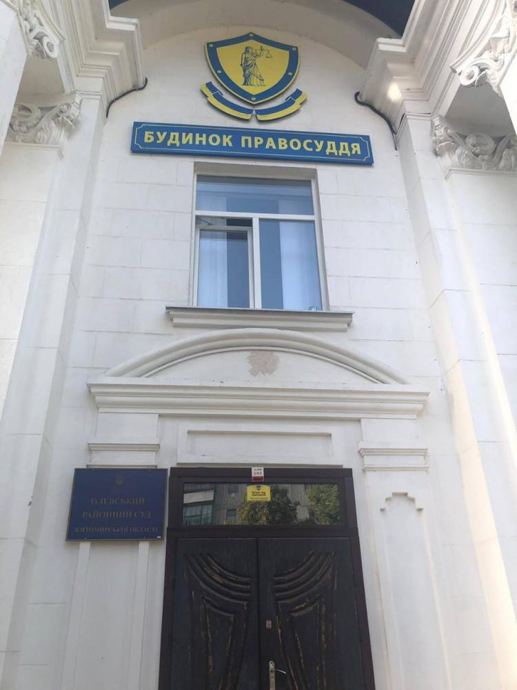 bydunokpravosudya