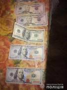 dolaru